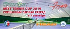 MIXT TENNIS CUP 2019